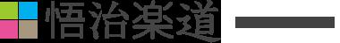 gochirakudo